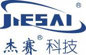 广州杰赛科技股份有限公司