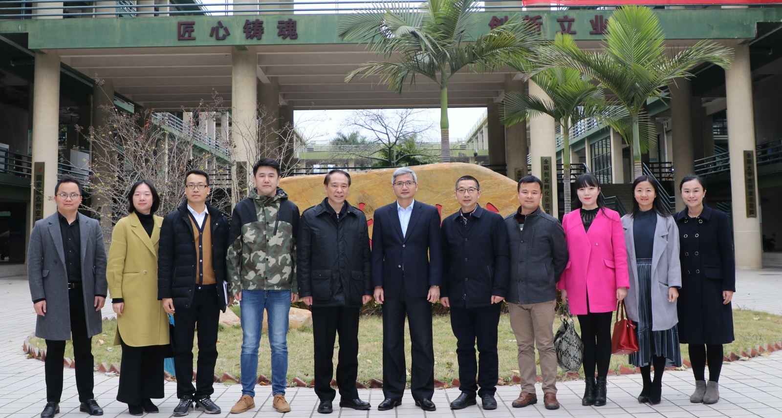 湖北工业大学王侃副校长一行来访调研就业创业工作