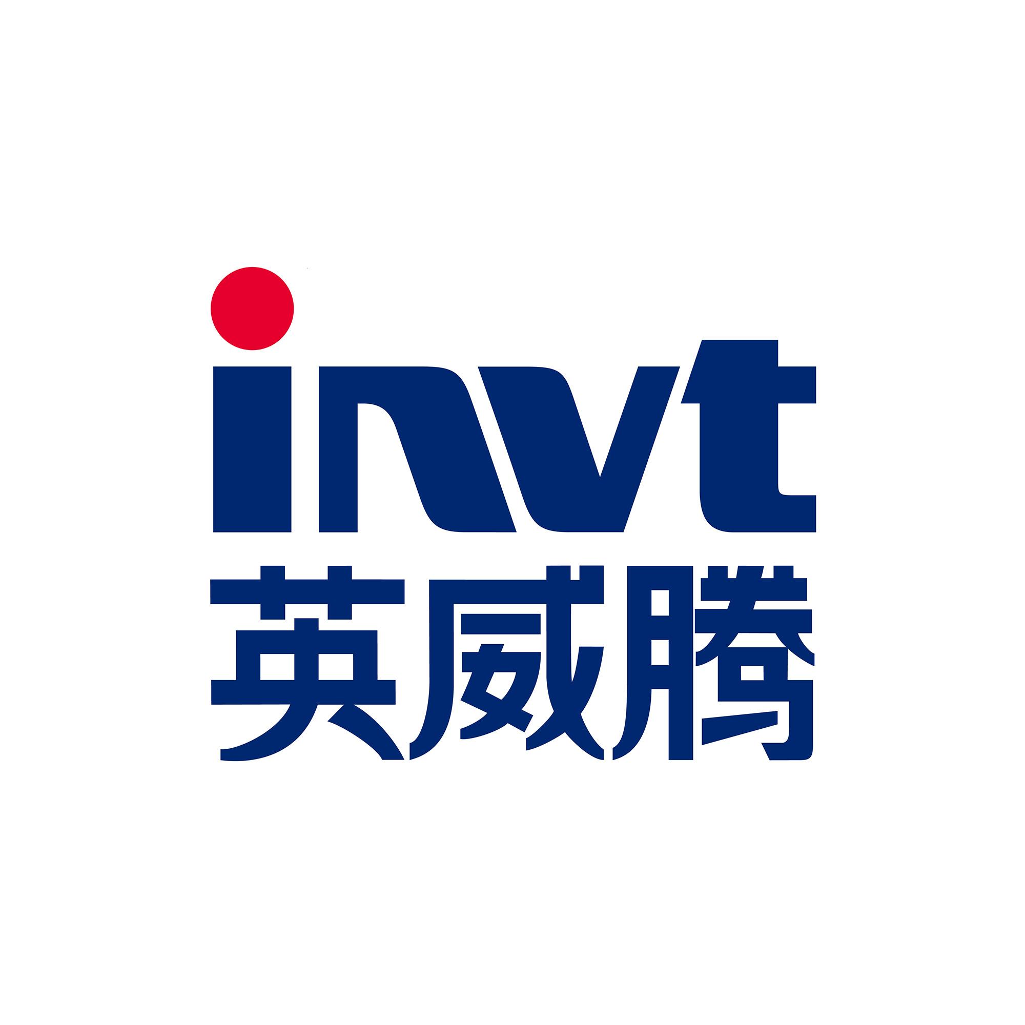 深圳市英威腾电气股份有限公司宣讲会