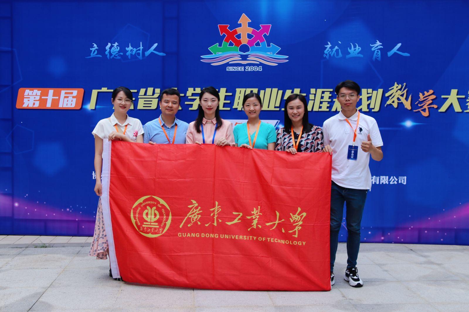 喜讯!学校在第十届省大学生职涯规划教学大赛斩获佳绩